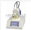 GH-6009微量水分测试仪厂家及价格