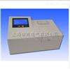 HD3319酸值全自动测定仪厂家及价格