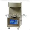 HD3317自动界面张力仪厂家及价格