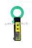 DY140 高精度钳型漏电流表