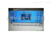 太阳能光伏接线盒终端测试仪