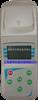 智能型HC-2-101B便携式浊度仪