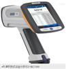 XMET-8000手持式光谱仪