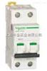 施耐德断路器IC65ND63A 上海总代理特价现货!