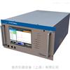 P5100-NMHC甲烷非甲烷总烃分析仪
