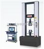 UTM5000系列微机控制电子万能试验机(双柱落地式机)