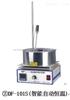 予华仪器DF-101系列集热式磁力搅拌器价格够低够震撼