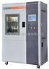 耐臭氧试验机 OZ-0500
