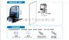 加药泵 seko,SEKO机械隔膜加药泵