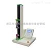 塑料抗拉压强度试验机