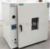 DHG-9240B苏州电热鼓风干燥箱
