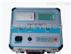 HM3050型盐密测量仪