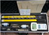 RXHE高压无线数显核相仪