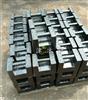 吉林省25公斤标准砝码厂家