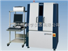 X射线衍射仪 Ultima IV系列组合式多功能