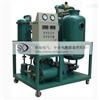 液压油滤油机优质供应商