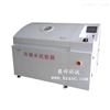 杭州冷凝老化试验箱AK-L