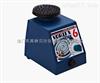 Vortex-6旋涡混合器