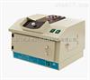 GL-200暗箱式微型紫外系统