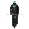 F73G-2AN-QD3諾冠NORGREN過濾器