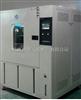 高低温交变冲击试验箱高低温恒温恒湿交变冲击试验箱HC-HP225五金零配件测试设备