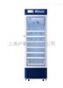 HYC-290医用冷藏箱