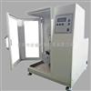 HS-5082-E粘扣带疲劳试验机