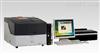 EDX-720/LE/GP/7000进口二手RoHS检测仪器
