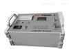 BCWS-II SF6微水测试仪