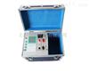 变压器 直流电阻测试仪