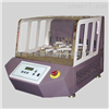 HS-5400-ZD皮革震荡试验机