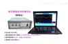XW-800A变压器绕组变形测试仪(频响仪)