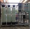 日化行业水处理设备