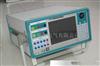 TWJB-03(工控机)微机继电保护测试仪