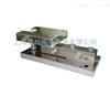 XCSQB-5T化工厂称重模块安装,静动态称重模块厂家,反应釜称重模块