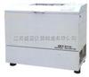 SKY-111C加高式大容量全温恒温培养振荡器