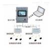 HDWW 户内高低压开关室、配电房无线测温解决方案