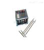 RLTDWR-Ⅲ型大地网接地电阻测试仪
