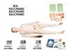 KAH/CPR680580480C高级多功能护理急救模拟人(心肺复苏、基础护理男女导尿,四肢创伤)