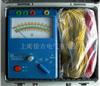 接地电阻测试仪JD-2