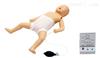 KAH/CPR160高级婴儿复苏-模拟人
