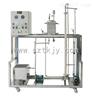 TK-GFT管式反应器流动特性测定实验装置