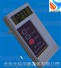 BY-2003P数字大气压力表安装指导