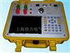 ERS-908变压器容量损耗测试仪