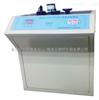 普洛帝PLD-0248B民用柴油冷滤点测定器