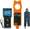 ECT9500无线高低压电流互感器变比测试仪