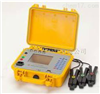 ETQ3028台区线路智能识别仪