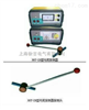 SUTE-08 地埋线故障测试仪
