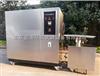 IPX5/6的冲水装置