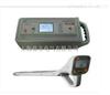 SUTE-4000直埋电缆故障测试仪